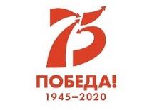 75 ПОБЕДА!